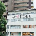 I Heart Kobe